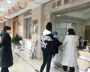 北京卫人医院健康提示哪些措施可以预防宫腔粘连?