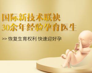 """【卫人孕事】多囊妈妈报喜:""""刘主任,看我家胖乎乎的宝贝可爱不?"""""""
