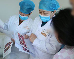 北京卫人医院健康知识子宫内膜薄与宫腔粘连