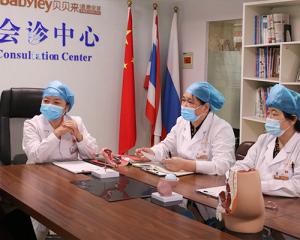 北京卫人医院健康提示女性性功能障碍定义