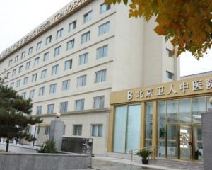 人流术后不孕患者来北京卫人孕育医院向陈红医生报喜