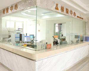 北京卫人医院健康知识输卵管堵塞的原因有很多