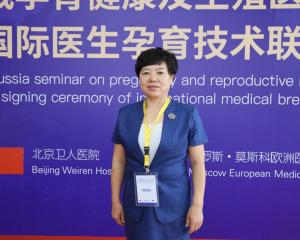 北京卫人医院不孕科主任程亚辉 深度解析卵巢早衰